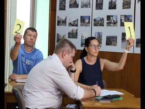 UA:СУМИ: У Сумах відбувся земельний аукціон