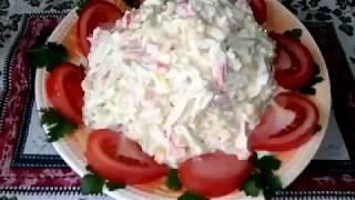 Любимый салат из крабовых палочек с рисом и кукурузой.