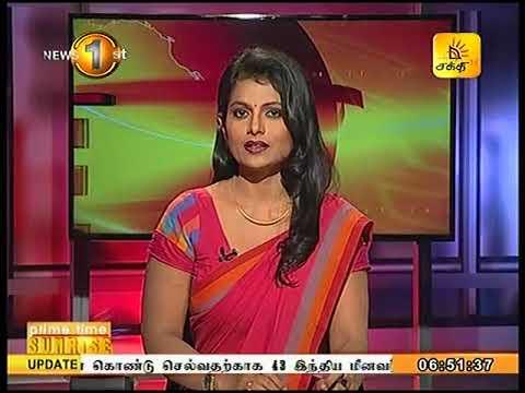 News 1st Prime time Sunrise Shakthi TV 6 45 AM 28th September 2017