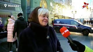 Смотреть видео Электоральные предпочтения россиян: Москва онлайн