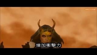 #343【谷阿莫】5分鐘看完2016殺蟑螂的電影《火星異種》