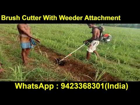 Brush Cutter in India,Backpack brush cutter,Hand weeder,Crop cutter machine .WhatsApp: 9423368301