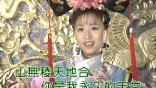 Mung Li (OST Puteri Huan Zhu)