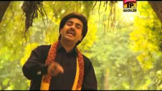 Tekun Dhola Naseeb - Kamran Essa Khailvi - Album 1 - Official Video mp3