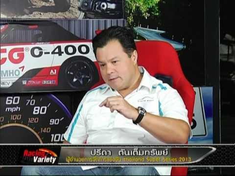 RACING VARIETY 01 08 56 B4