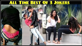 Best Pranks Of 2018 !! prank in rajasthan !! PRANKS IN INDIA