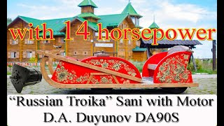 Russian Troika Sani with Motor D.A.  Duyunov   DA90S