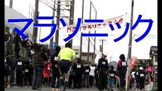 第39回門司区マラソニック大会-Mojiku Marathonic meet 2018 in Japan.