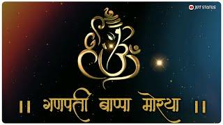 Ganpati Bappa Morya DJ Status | Gungan Tujhe Status - Gungan Tujhe Othavar Rahu De