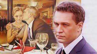 Миллионер влюбился в официантку с судимостью