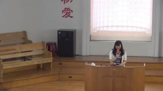 20170521浸信會仁愛堂主日敬拜