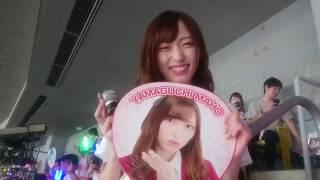 20180616 AKB48 世界選抜総選挙昼コンサート撮影可能タイム 山口真帆推し席