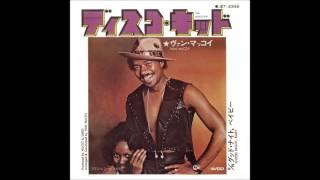 1975 70年代に踊った皆様へ・・・ が度々 消されたり解除になったり す...