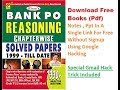 How To Download Free Books (Pdf) | For SSC |Bank PO | Ppt Files In A Single Click Link | Hack Email