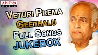 Veturi Telugu Hit Songs II Jukebox || Prema Geethalu