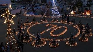 創立70周年を迎えた神戸市垂水区の霞ヶ丘幼稚園で12月5日、恒例の...