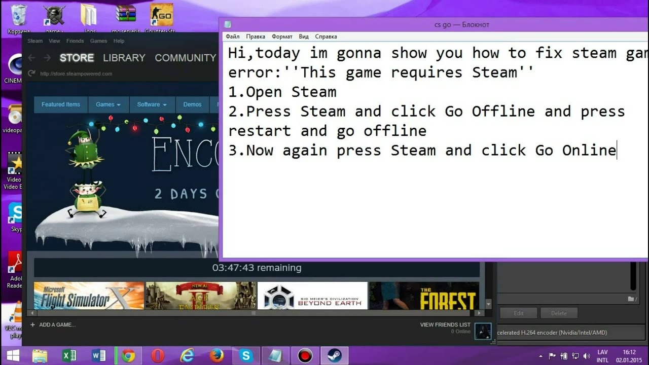 Cs go steam this game requires steam cs go скины ак 47