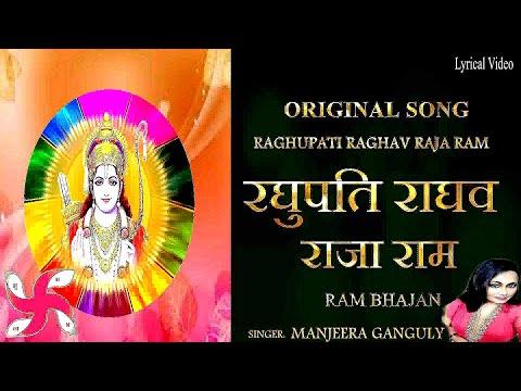 raghupati-raghav-rajaram---original-ram-dhun---bhakti-bhajan-mantra