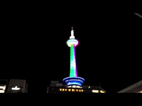 Kyoto Tower Green Light Up-Night scene Kyoto