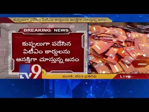 ICICI ATM Cards found in bulk quantity in Nellore dump yard - TV9