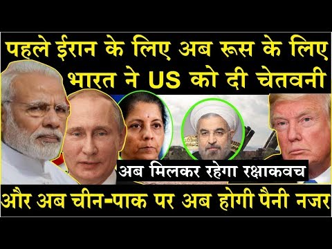 अमेरिकी दबाव के बावजूद India हावी हुआ US पर Russia से डील करके रहेगा पूरी \ India Russia Deal