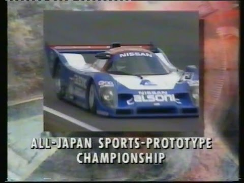 Interchallenge Fuji 1000 km 1990