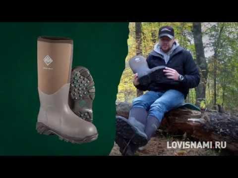 Обувь MuckBoot Arctic Rpo