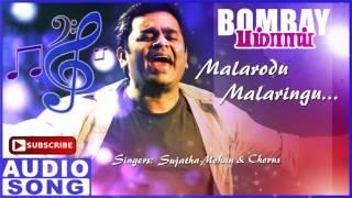 Bombay Tamil Movie Songs   Malarodu Malaringu Song   Arvind Swamy   Manirathnam   A R Rahman