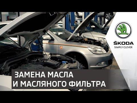 Как заменить моторное масло и масляный фильтр? | Автоцентр Прага Авто