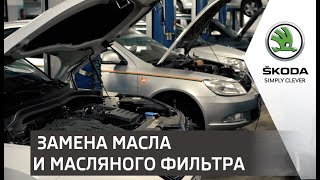 как заменить моторное масло и масляный фильтр на OPEL CORSA C (F08, F68) ВИДЕОУРОК AUTODOC