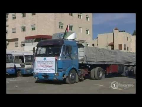 Gaza blockade conflict more than meets the eye