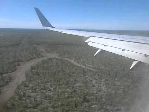 Посадка самолета в Ноябрьске