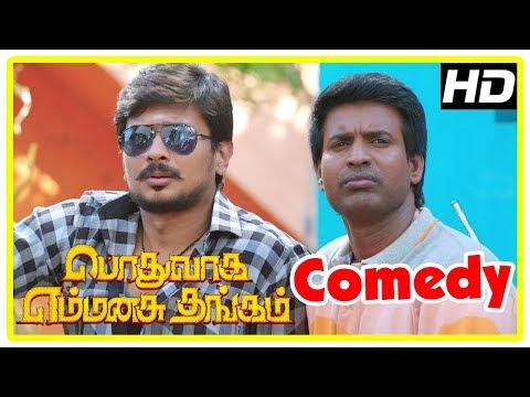 Podhuvaga Emmanasu Thangam Comedy Scenes | Part 1 | Udhayanidhi Stalin | Soori | Parthiban