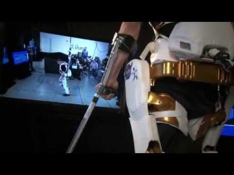 Meet the X1 Robotic Exoskeleton