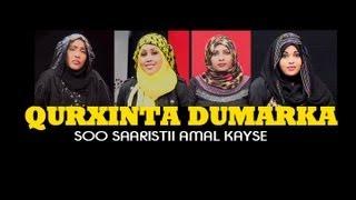 DOORKA HAWEENKA QURXINTA DUMARKA SOO SAARISTII AMAL KAYSE 06 10 2013 SOMALI CHANNEL