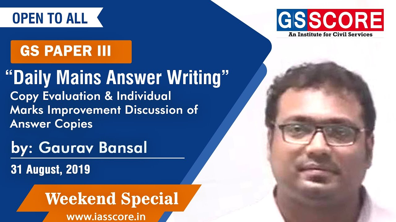 GS SCORE: Best IAS Coaching in Delhi, Best UPSC Coaching in