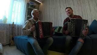 Тренировка гармонистов песни вальсы! Николай Архипкин! С гармонью по жизни!