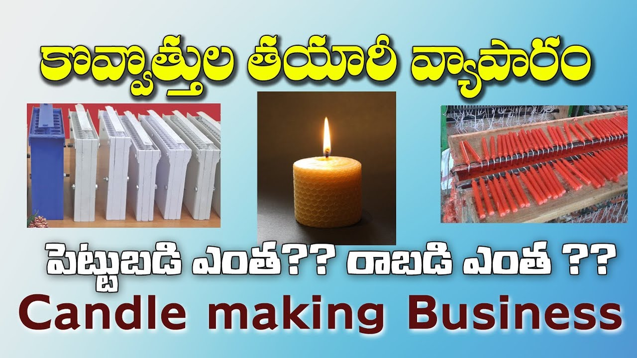 candle making business in telugu   best business ideas in 2019