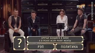 Трек Schokk'a Дмитрия Хинтера на ТНТ !!!
