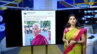 ரஜினியின் அரசியல் மீம்ஸ் #RajinikanthPoliticalEntry #SuperStarRajini #Thalaivar #RajiniForTamilNadu