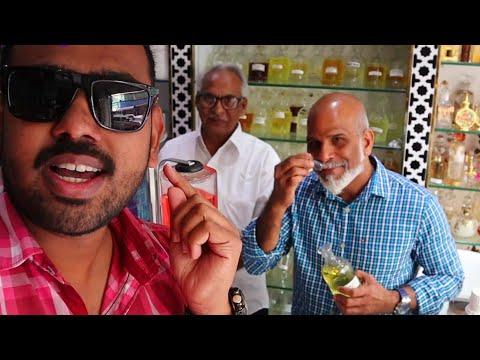 Story of Fragrance|സുഗന്ധങ്ങളുടെ സുൽത്താൻ യൂസഫ് ഇകക| Dubai Spice Souk EP-03