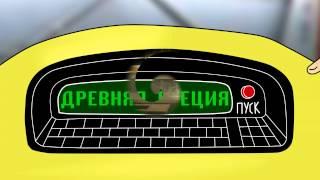 """Видеопособие """"Мировая Художественная Культура"""" Диск 1"""