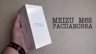 Meizu M6S в СЕРЕБРЕ. Мерседес среди бюджетников! Распаковка.