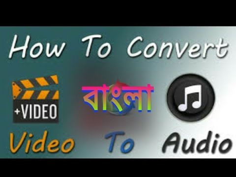 How To Convert video to MP3 on android phon Without download any App bangla