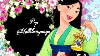 Mulan - Reflection Pop (Multilanguage)