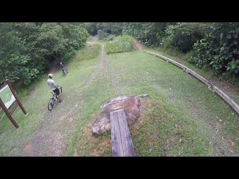 Gangsa Mountain Bike Park