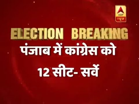 ABP News-CVoter Survey: Clean sweep by Congress in Punjab