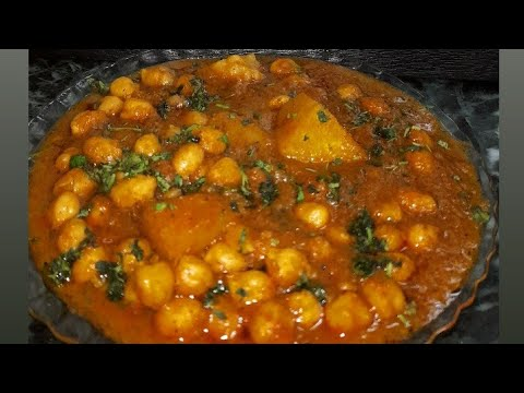 Download Chole Masala Recepi | Pressure cooker Chole | Ezzy Chana Masala | ( Femida's Kichen )