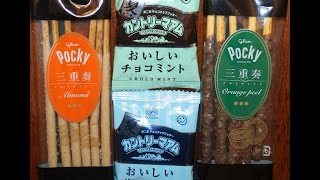 Glico Chocolate Pocky Sticks: Almond & Orange Peel and Country Ma'am Choco Mint & Salty Vanilla