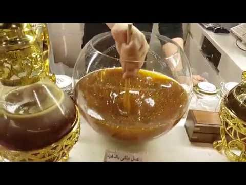Tasting Royal Honey with Gold in Dubai 17.07.2016
